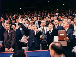 President Kennedy throws out first ball at the opening day of the 1961 baseball season, Griffith Stadium, Washington, D.C.  John F. Kennedy Presidential Library