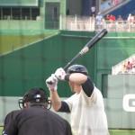 1924-Harper at Bat